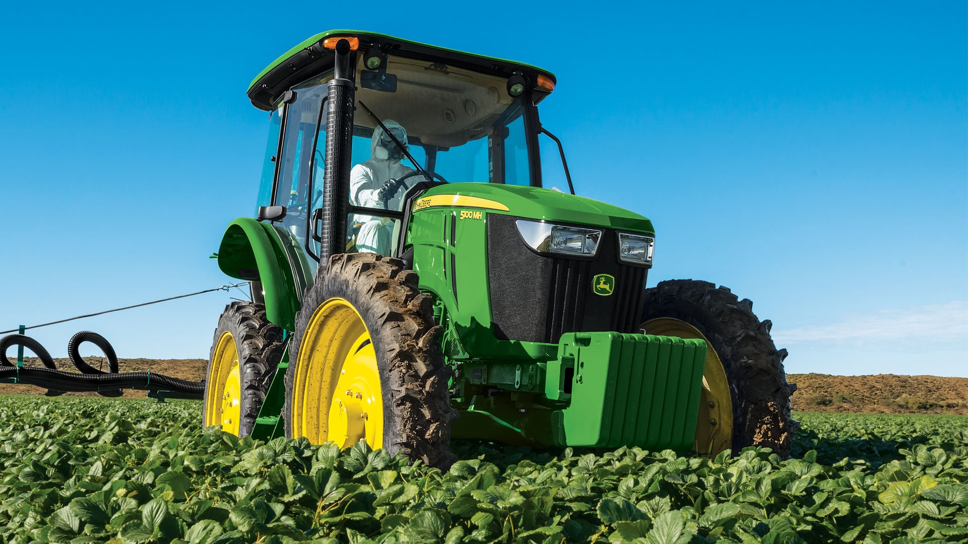 View the Specialty Tractors